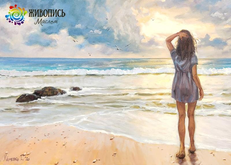 Пишем морской берег